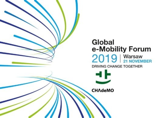 Global_emobility_forum